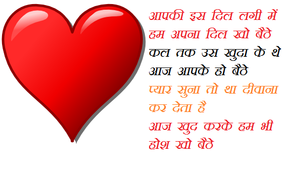 Good Morning Love Quotes In Hindi Love Quotes Good Morning