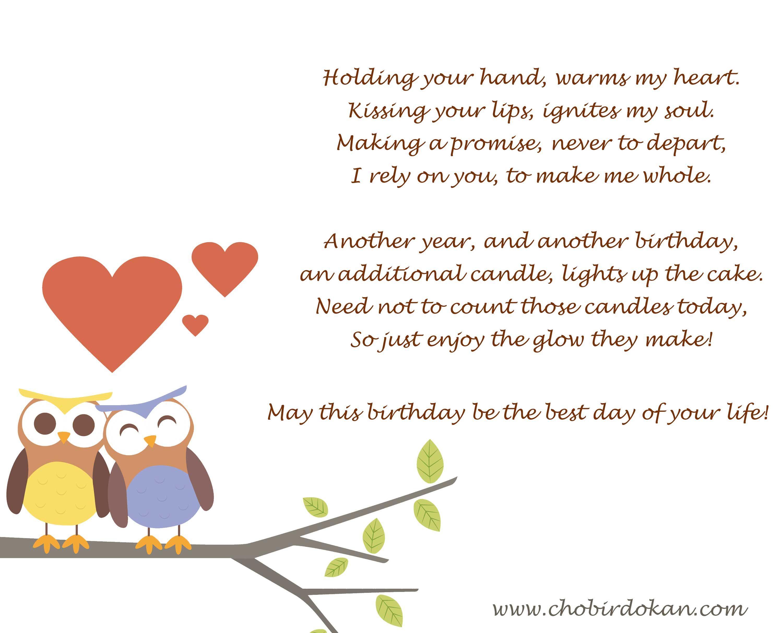 Romantic Happy Birthday Poems For Girlfriend