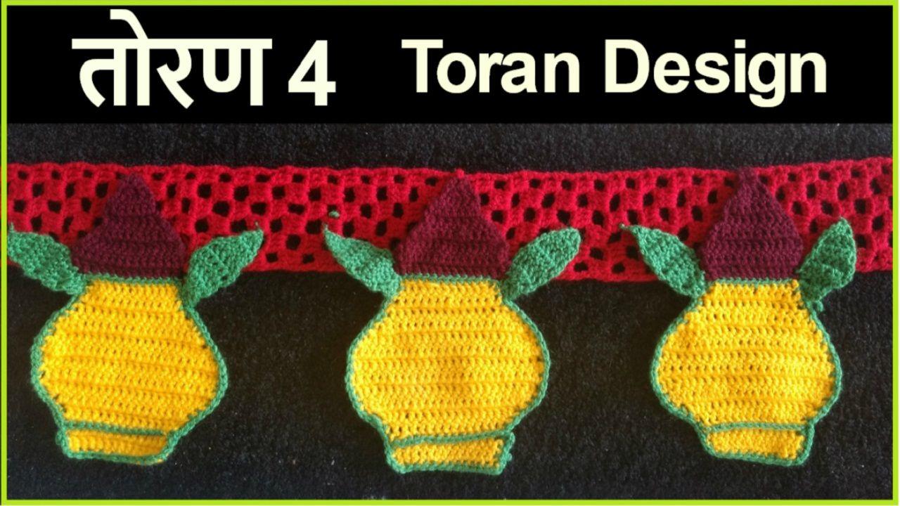 4 Crochet Toran Door Hanging Lokar Vinkam