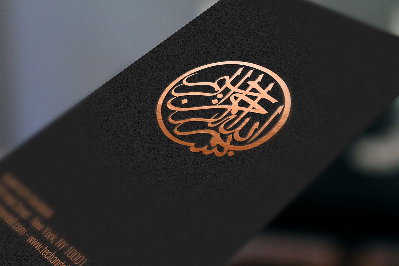 Copper & Metallic Foil Logo MockUp | mockup | Pinterest | Mockup ...
