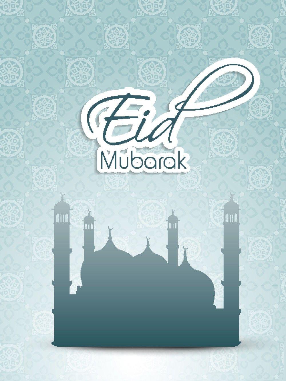 Happy Eid Ul Adha Mubarak Images Wallpapers Cards 11 Happy