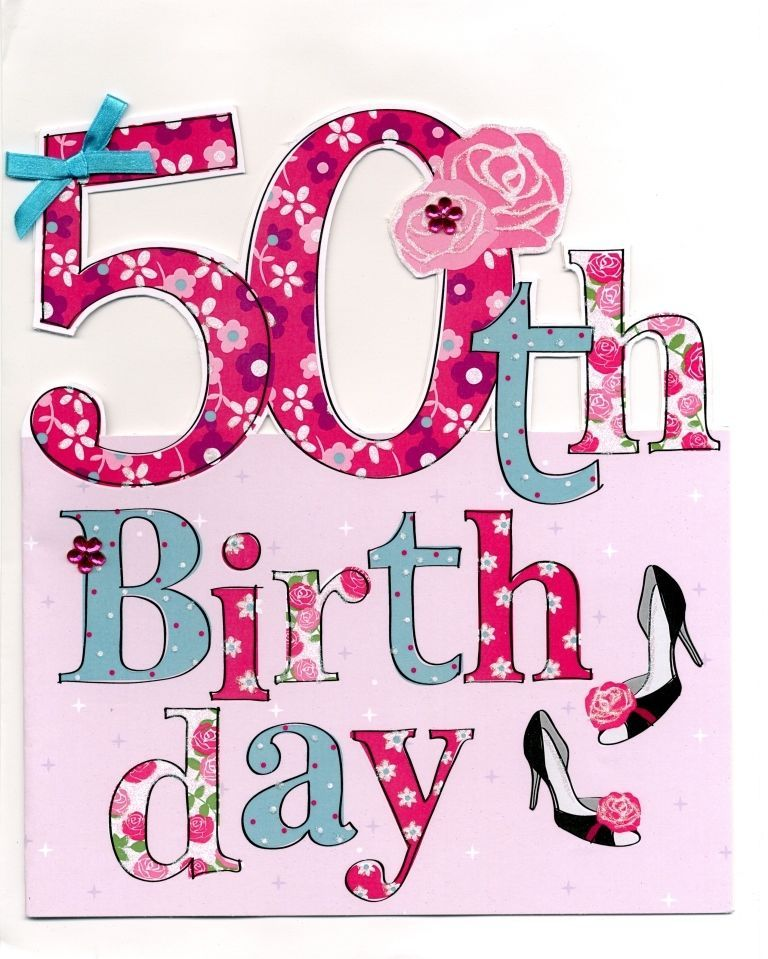 399 Gbp Large 50th Birthday Greeting Card 9 X 10 Cutting Edge