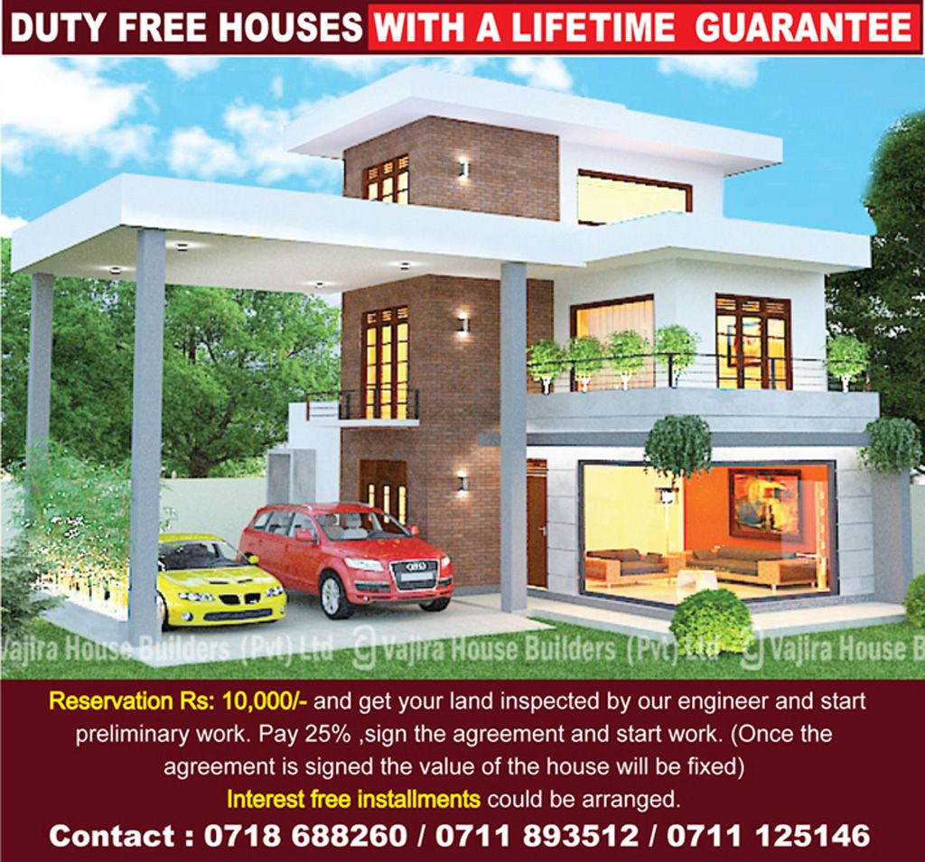Vajira house plan house plans for Vajira house home plan