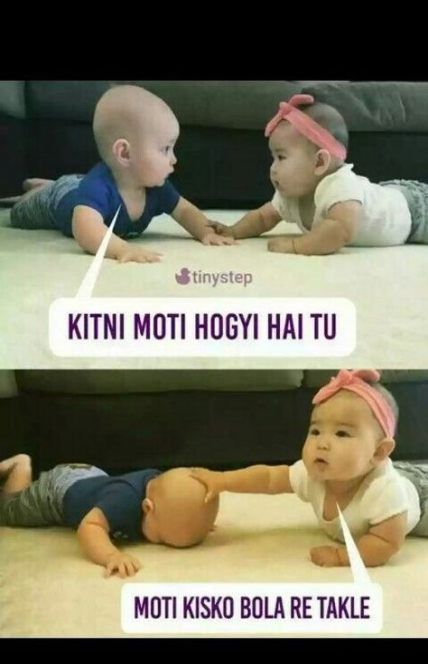 47 Trendy Funny Pictures Friends In Hindi Funny Baby Memes Funny School Memes Funny Baby Quotes