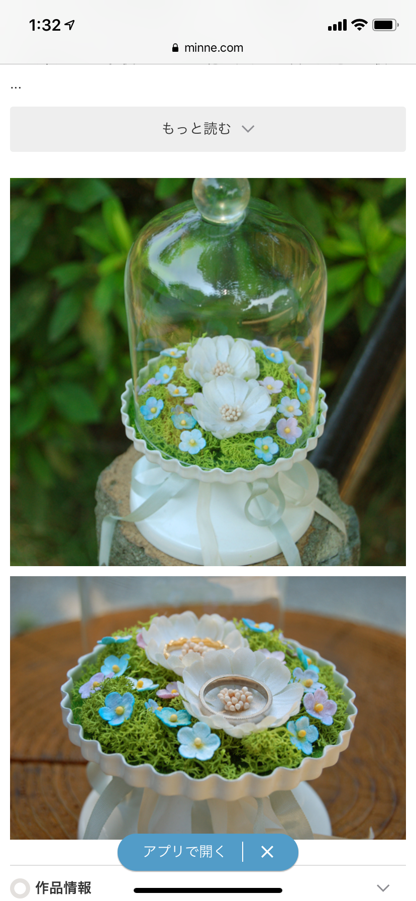 結婚式 小物 おしゃれまとめの人気アイデア Pinterest Keog 結婚式 小物 小物