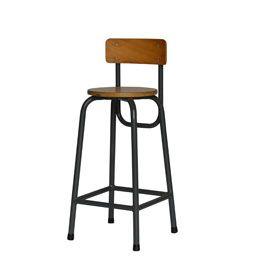 Avec Chairs En School Bois DossierMaison Tabouret Haut Déco mNn0wO8v