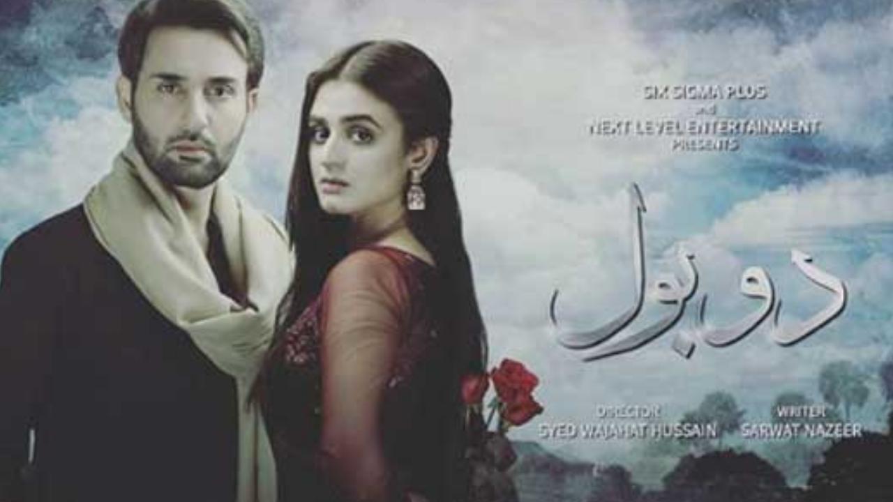 Hook Up Full Song Lyrics Neha Kakkar & Shekhar Ravjiani