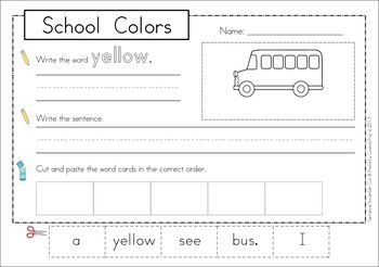 sentence scramble with cut and paste worksheets school colors first grade cut paste. Black Bedroom Furniture Sets. Home Design Ideas