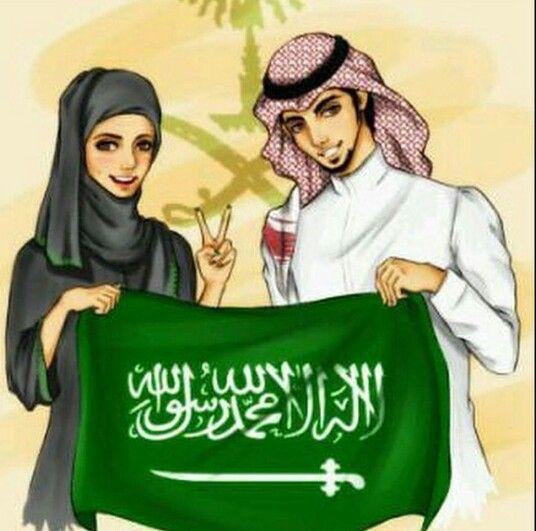 اليوم الوطني Best Whatsapp Dp Islam Islamic World