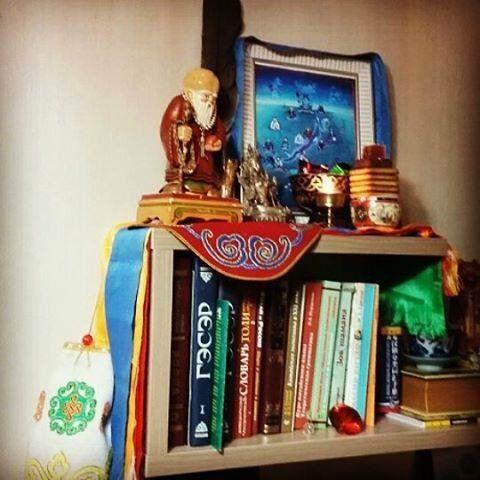 Tyurgen Kam's altar.