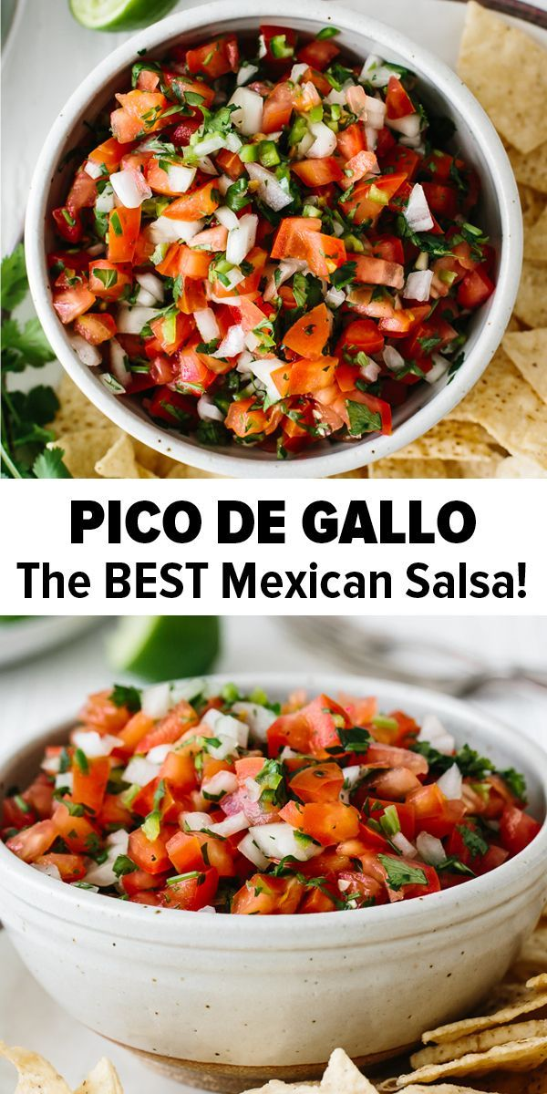 Pico de Gallo (the BEST Salsa #authenticmexicansalsa