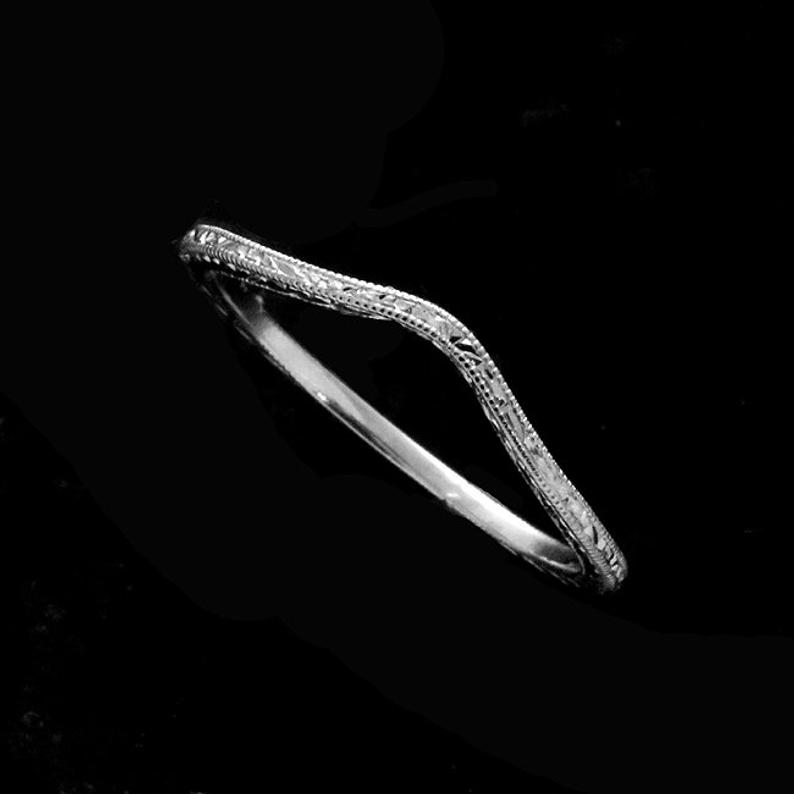 Sterling Silver Thin Skinny Curved Contour Engraved
