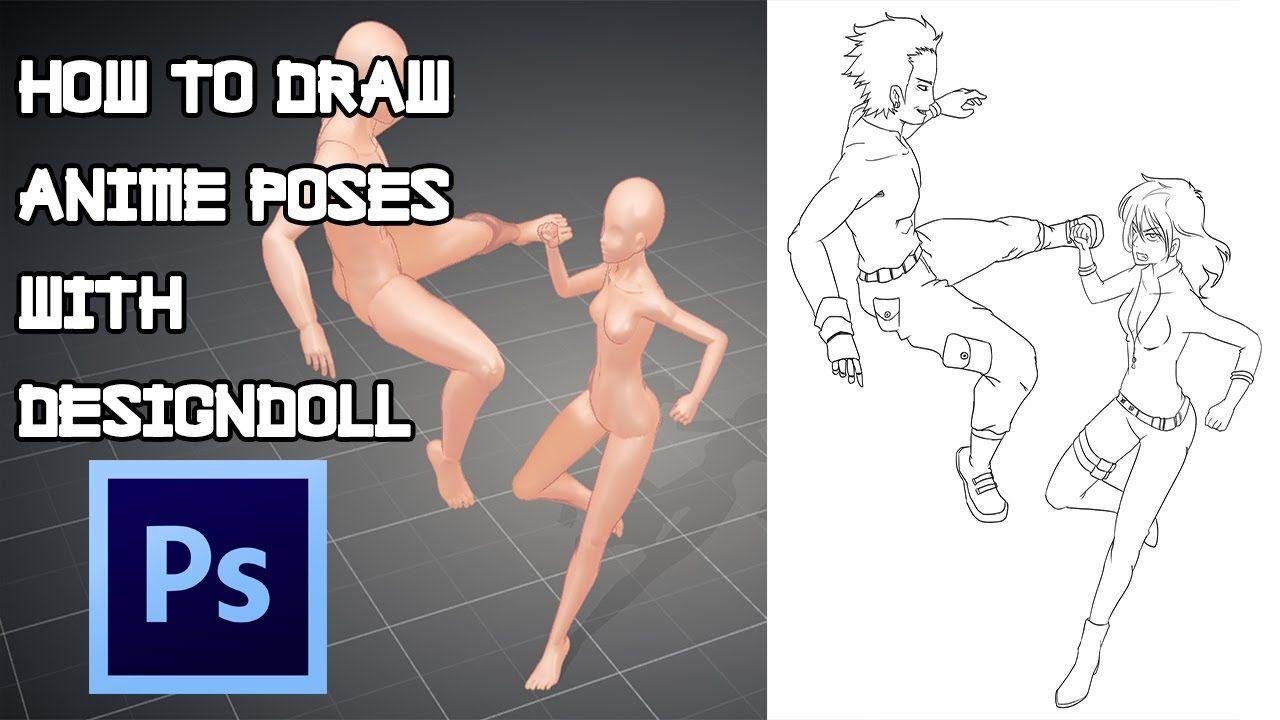 25+ Designdoll poses information
