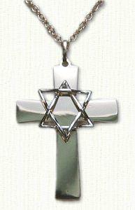 Star of david cross custom religious jewelry pinterest david cross star of david cross aloadofball Gallery