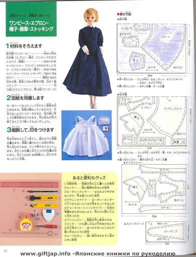 My favorite doll book 7 Jenny - Diana Gil - Picasa Web Albums