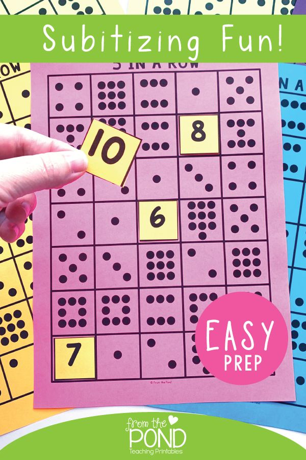 Have fun learning to subitize dot patterns to ten with our fast-to-prep, engaging math game.  This printable card game