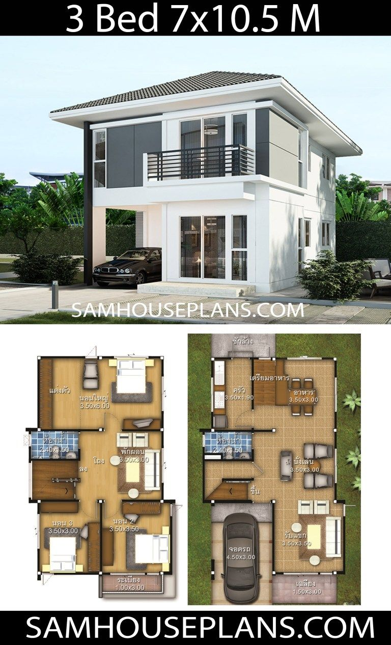 Samhouseplans Author At Sam House Plans In 2020 Small House Remodel House Plans House Architecture Design