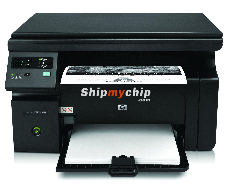 Buy Laserjet Printers Online Laserjet Printers At Low Prices In