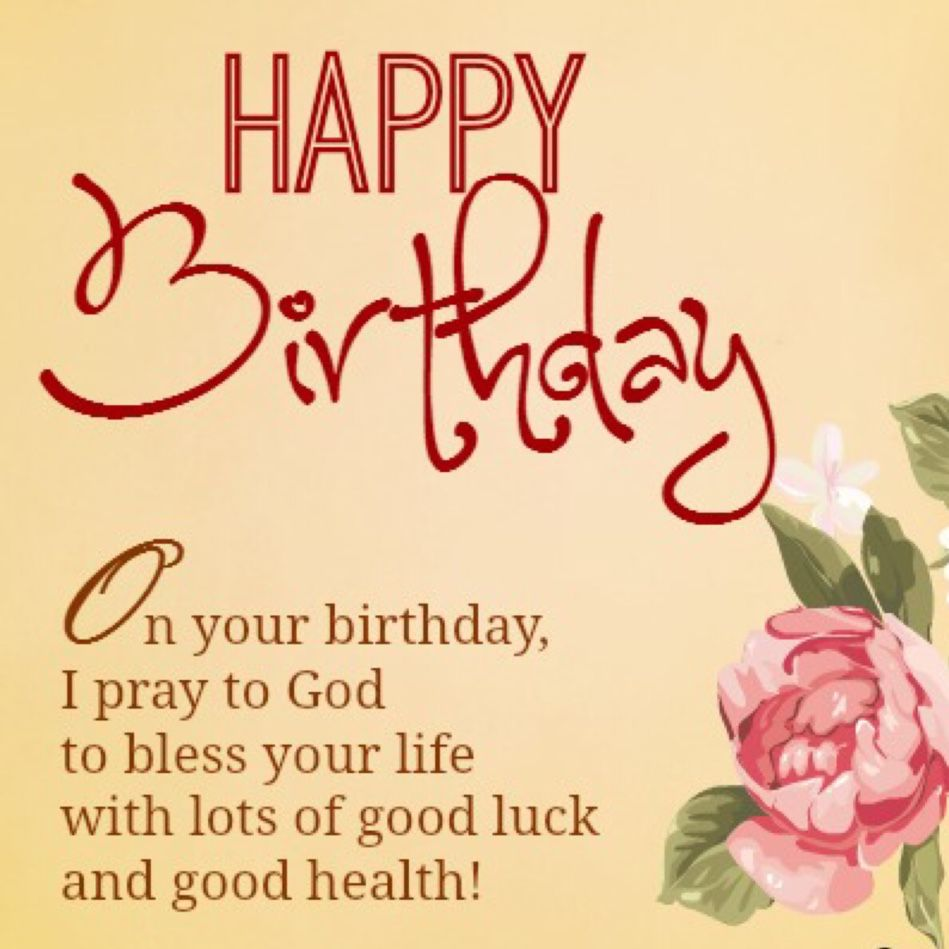 Happy Birthday Wishes: Happy Birthday! Aunt Alice! May God's Many Blessings Be
