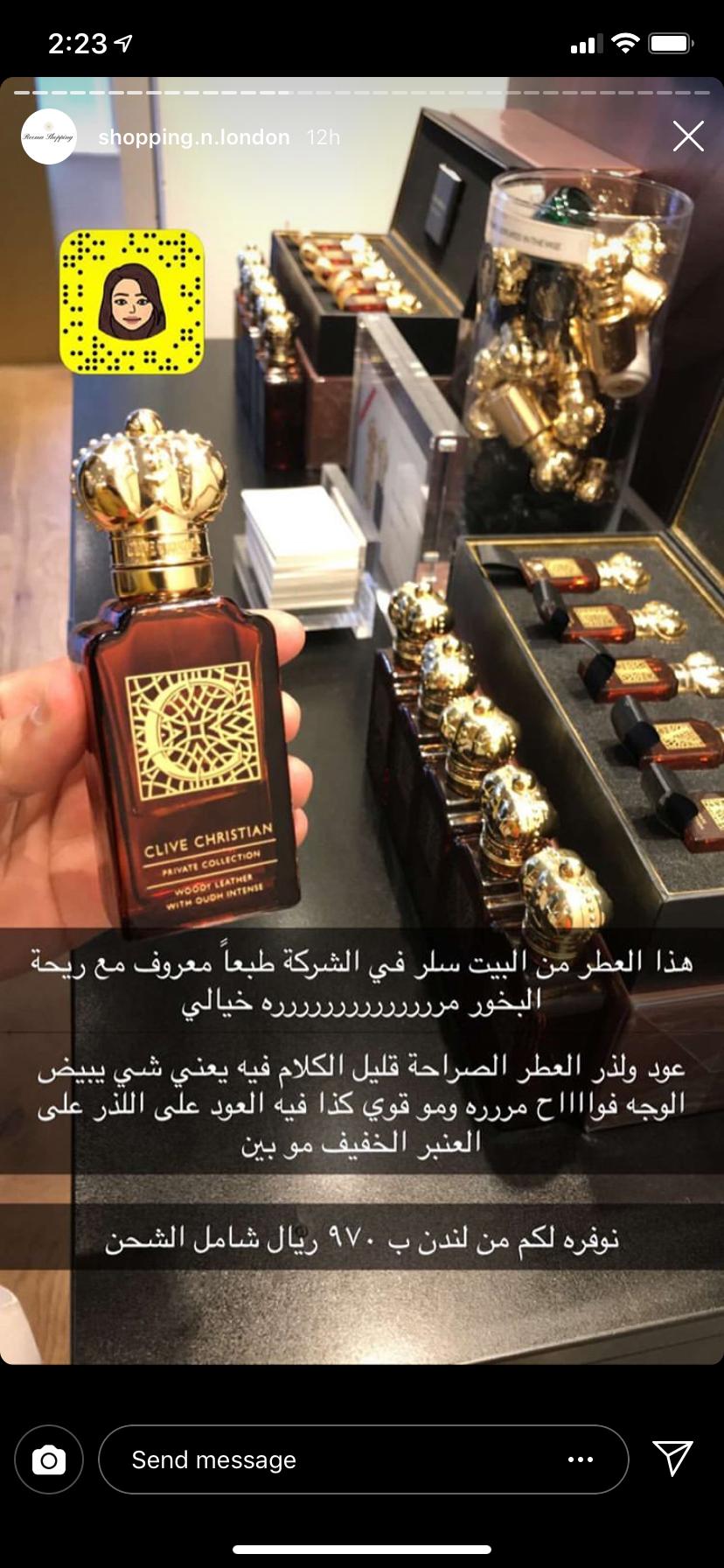 Pin By Bloggerista89 On Perfumes عطور Perfume Ebay Beauty Care