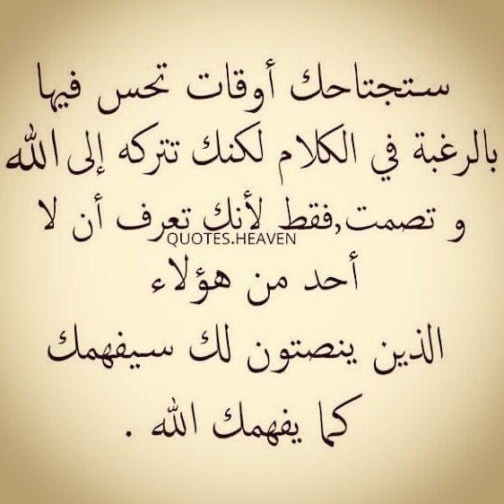 من معاني كلمة أمشاج Arabic Language Language Jail