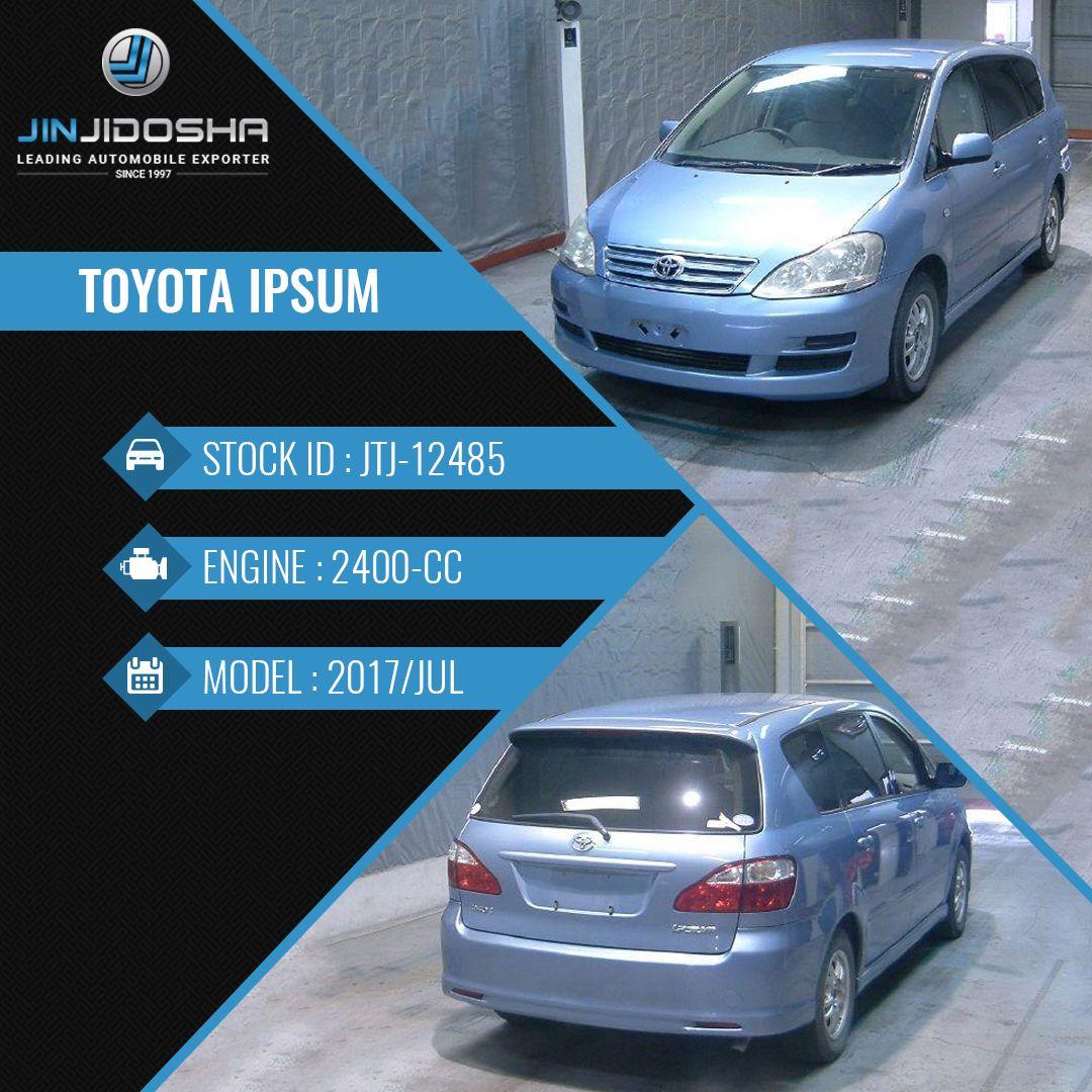Toyota IPSUM 2007 In Stock Now! Car Detailshttps//www
