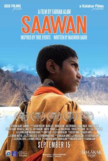 Saawan poster - Saawan - Wikipedia | Film, Poster, Movies