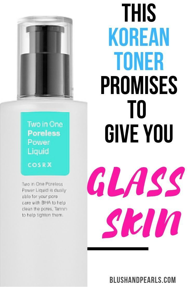 Photo of Why The COSRX Poreless Power Liquid Promises Glass Skin – Blush & Pearls