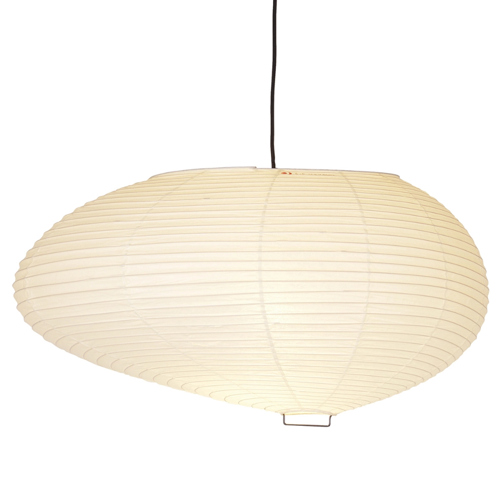 Vitra Akari 16a Pendant Japanese Paper Lanterns Pendent Lighting Lighting Ceiling Lamp