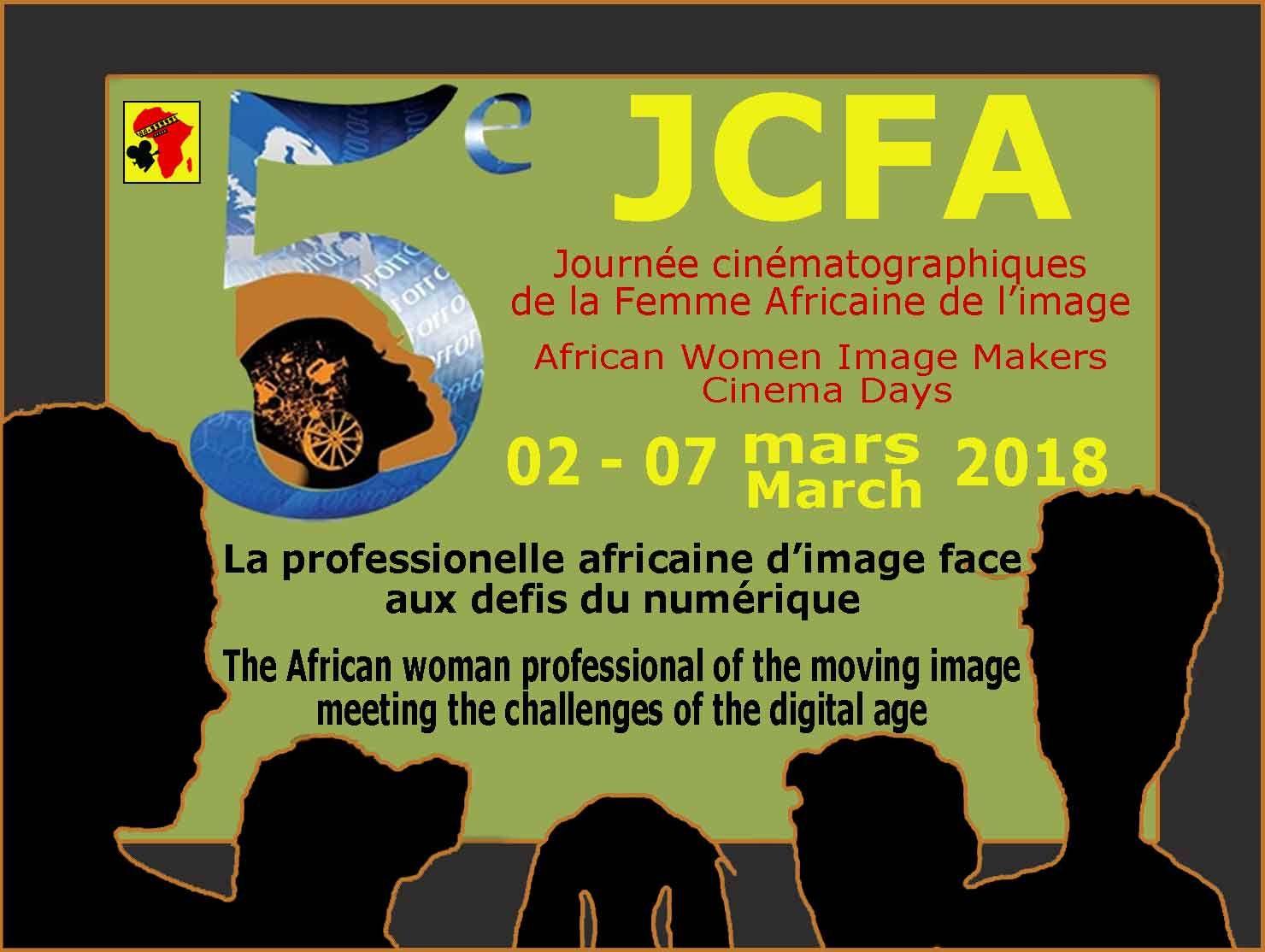 A Blog About African Women In Cinema Filmmakers Film Criticism Feminist Filmmaking Producers Actresses Film Festivals African Women Professional Women Cinema