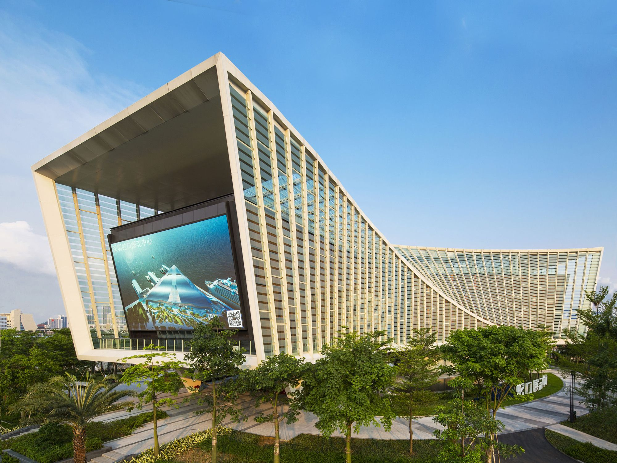 prince bay marketing exhibition centre aecom shenzhen chinaamazing architecturemodern - Modern Architecture Exhibition