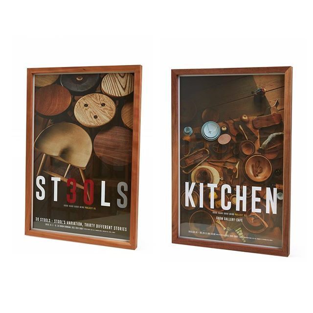 LIVING_ frame wood : walnut,cherry,hardmaple finish : natural oil #frame#wood #living#deco #kitchenware #ghgm #액자 #굿핸드굿마인드  Yummery - best recipes. Follow Us! #kitchentools #kitchen