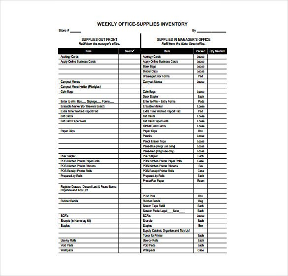 sample inventory list for office supplies