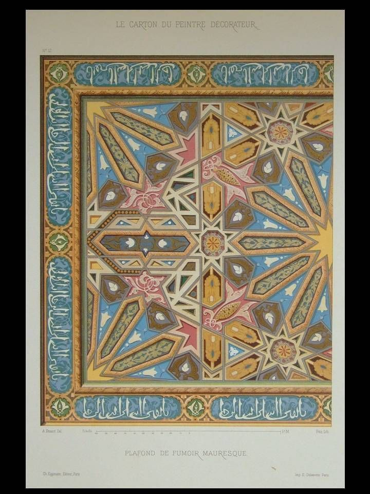 Plafond de fumoir mauresque 1900 grande lithographie decoration peinture