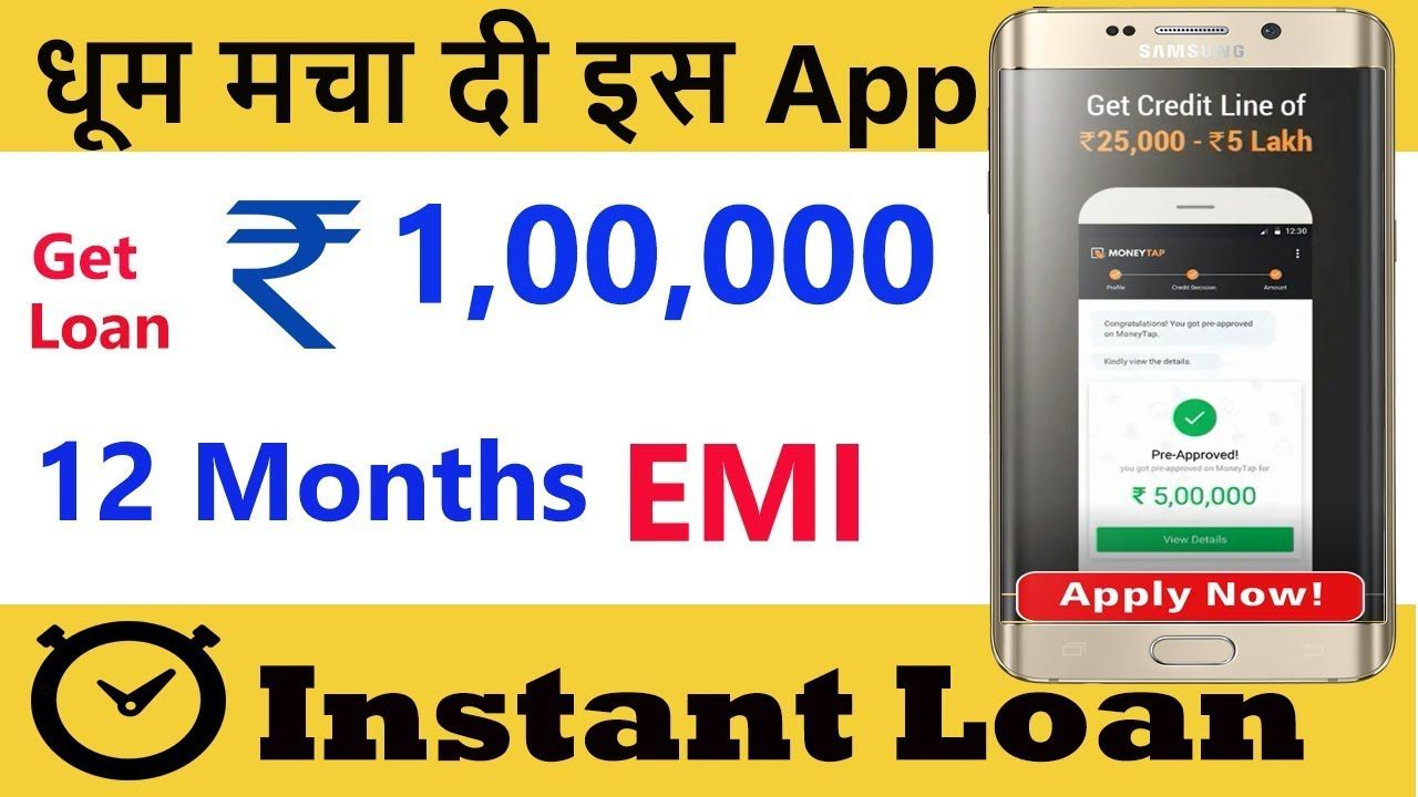 Get 1 00 000 Instant Personal Loan Adhaar Card Loan Without