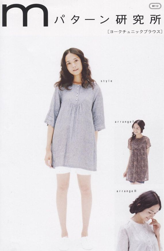 Japanese Sewing Pattern -Yoke tunic blouse | Oberteile ...