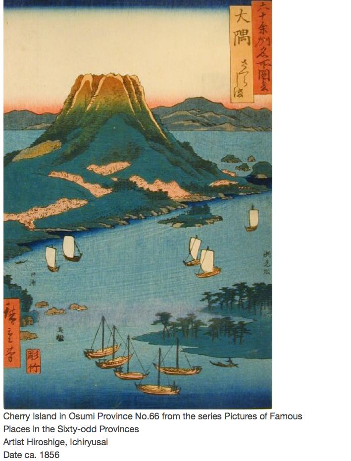 Hiroshige, Cherry Island