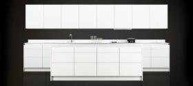 Stylishly Segmented Kitchen Design from Alpine German Kitchens