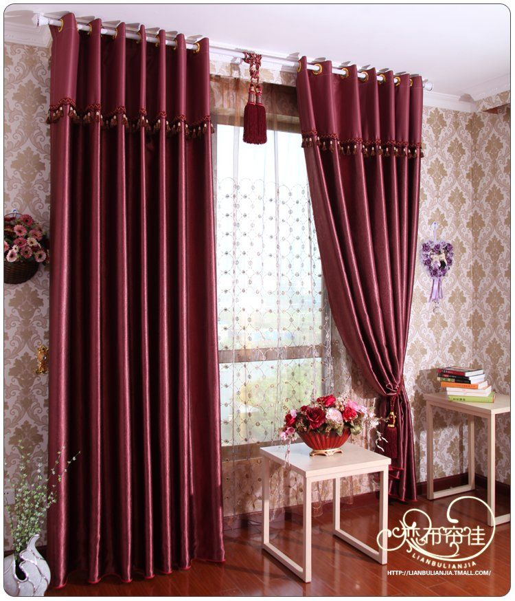 d coration rideaux chambre coucher id es pour la maison. Black Bedroom Furniture Sets. Home Design Ideas