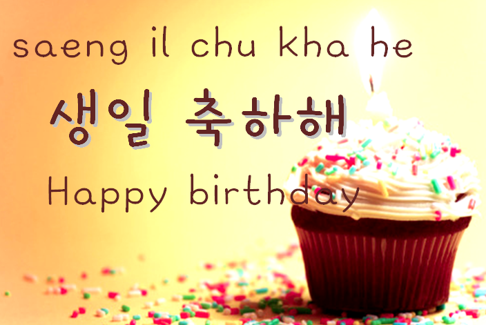 Happy birthday Learn Common Korean Phrases