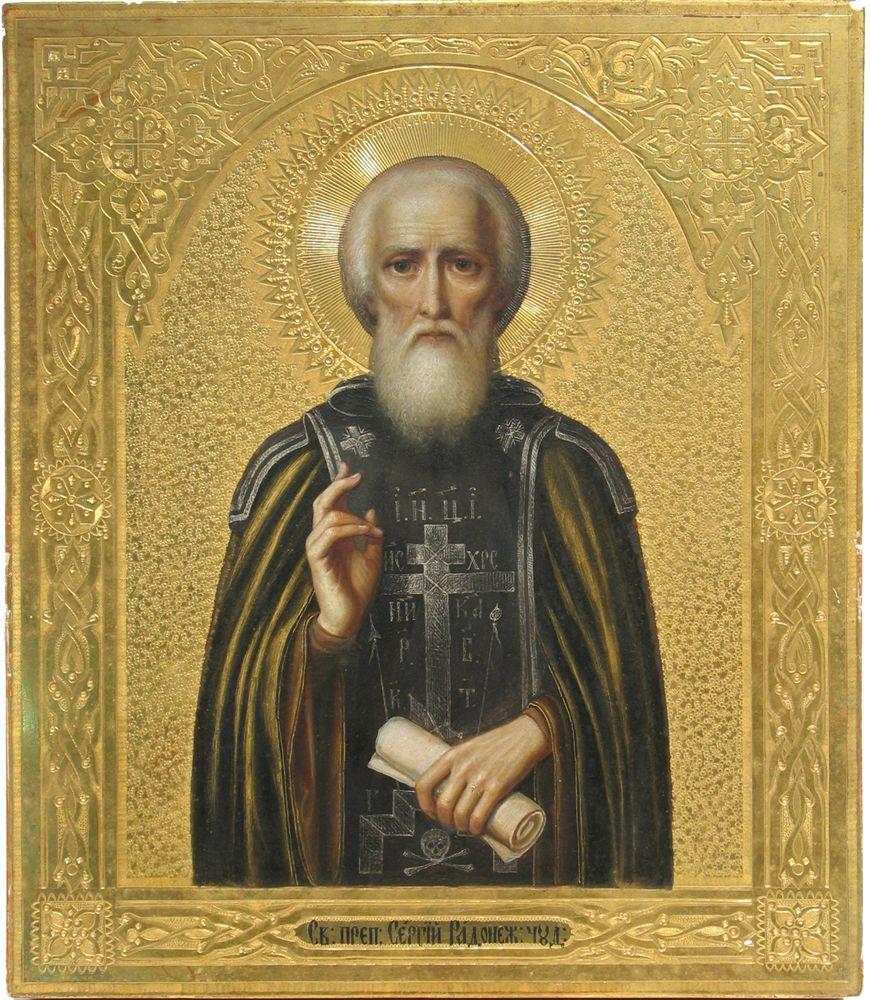 фото икон русских святых монтаж требует