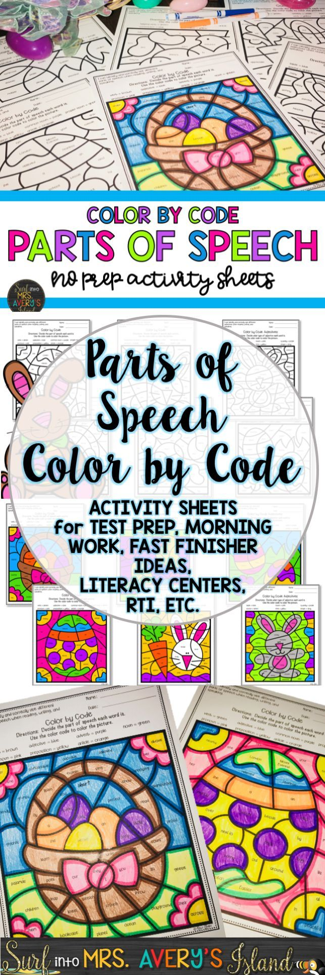 Easter Color by Code Parts of Speech Worksheets