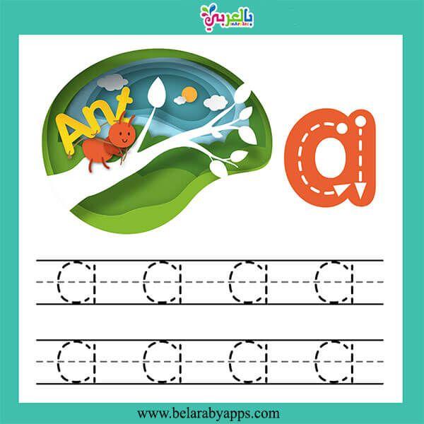 Alphabet Writing Practice Sheets For Preschoolers Pdf بالعربي نتعلم Alphabet Writing Practice Writing Practice Sheets Alphabet Writing