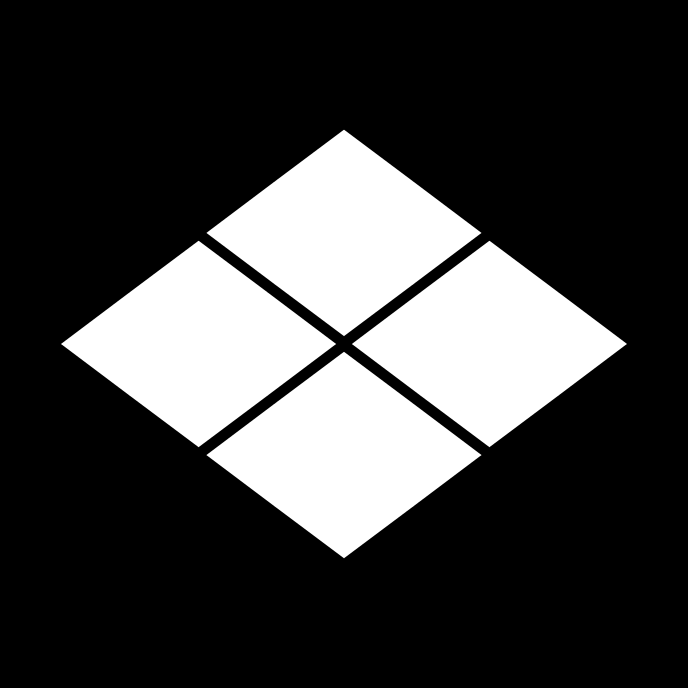 割り菱 わりびし Wari Bishi The Design Of The Hishi 家紋 菱