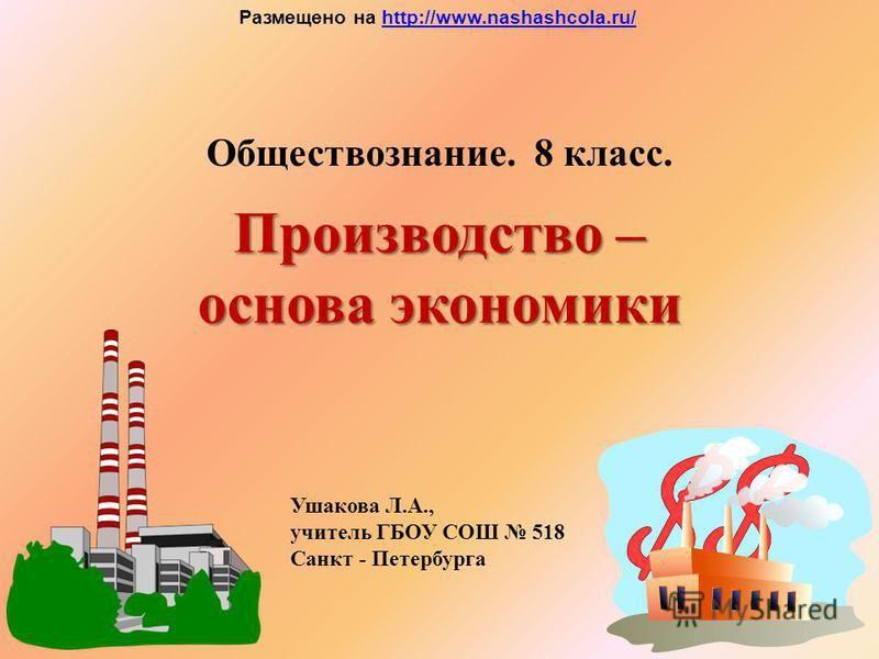 Изложения по русскому языку 4 класс онлайн