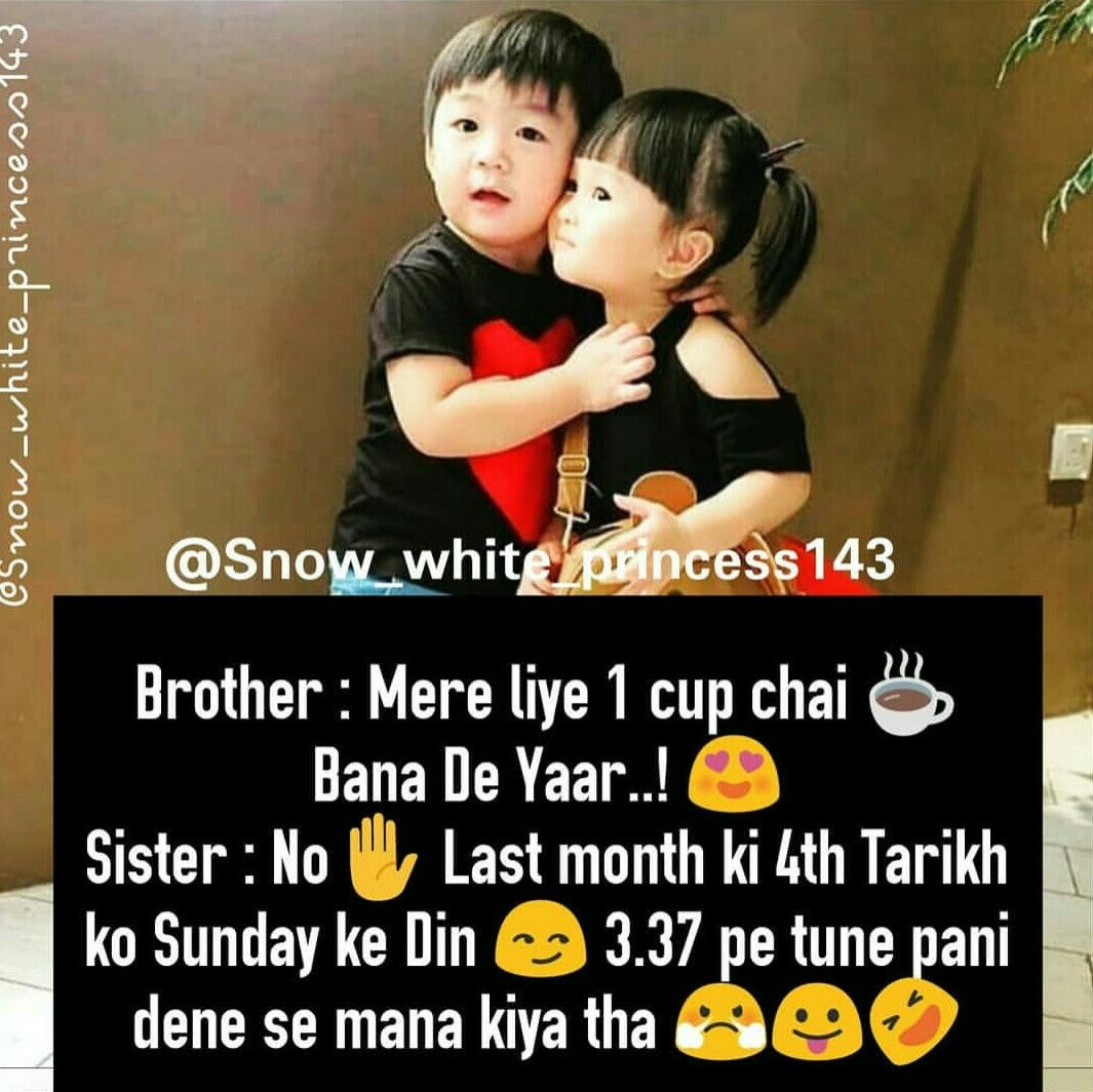 Love Uhhh Piyush Bhai Bro Brother Sister Quotes Sibling Quotes