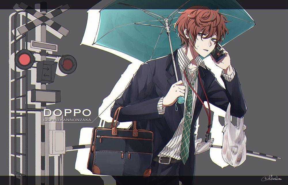 ヒプマイ 観音坂独歩 イラスト