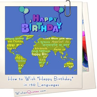 Image Result For Happy Birthday In French Greetingscards