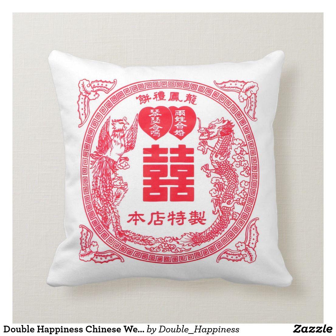 Double Happiness Chinese Wedding Red White Pillow