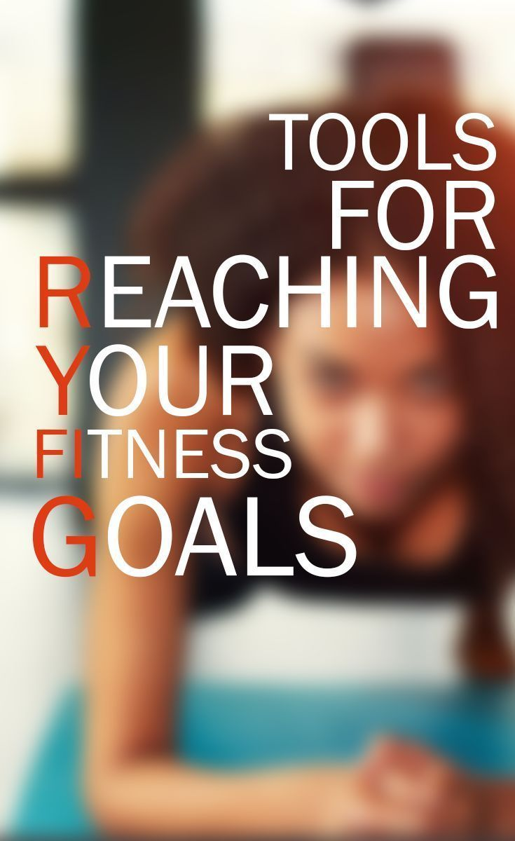 Tools For Reaching Your Fitness Goals:  I hope by the end of the article you gain some actionable in...